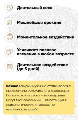 Как заказать Препарат ашваганда
